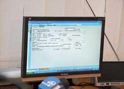 3. По номерному знаку определяется хозяин машины, а также она проверяется по имеющимся базам данных ГАИ.