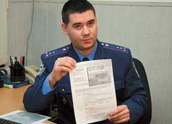 4. Инспектор админпрактики выносит постановление о наложении на владельца ТС штрафа.