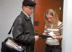 5. Постановление доставляется по месту прописки нарушителя. Почтальон вручает его под подписку о получении.