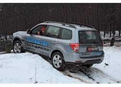 Да, резина не по сезону, но Subaru Forester справлялся со всеми испытаниями без проблем.