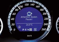 Система Attention Assist