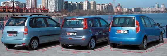 Hyundai Matrix, Nissan Note и Skoda Roomster