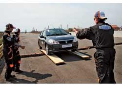 Автоквест «Автоигра по правилам «Безопасность»