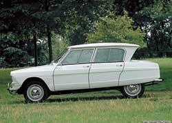 Своей лучшей работой итальянский дизайнер считал облик малолитражки Citroёn Ami 6, построенной на базе 2CV.