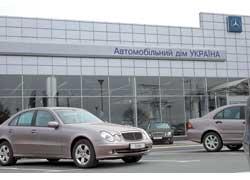 Современный автоцентр Mercedes-Benz – это автосалон, сервис и площадка подержанных машин на одной территории.