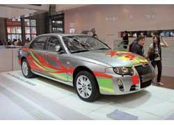 Roewe 750 Fuel Cell EV на водородных топливных элементах создан совместно с GM и Delphi. В движение машину приводит электромотор (55 кВт). Запас хода – 230–320 км.