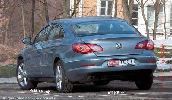 VW Passat СС
