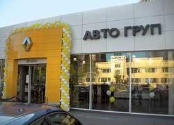Новый концептуальный автосалон Renault компании «Авто Груп+» открылся в Одессе.
