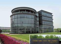 Завод по производству шин тайванской корпорации Cheng Shin Rubber Ind. Co.