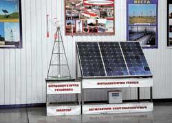 Еще одно из направлений работы МНПК «Веста» – разработка автономных систем энергообеспечения с применением солнечных батарей и ветрогенераторов.