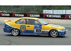Racing Team Ukraine