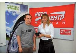 В течение месяца компания Nokian Tyres совместно с сайтом www.autocentre.ua проводила оригинальный конкурс «ШИНОфрения».
