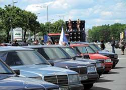 В Киеве прошел 3-й Международный слет членов Независимого Клуба владельцев автомобилей Mercedes-Benz.