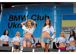 IX Международный фестиваль BMW