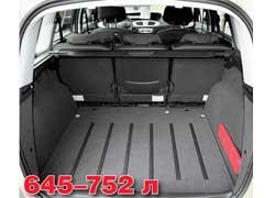 Модель Renault Grand Scenic предлагается в семи- и пятиместном исполнении. С семью пассажирами в салоне объем багажника составляет лишь 208 литров, что соизмеримо с парой рюкзаков. Без третьего ряда кресел он увеличивается до 645–752 литров.
