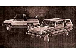 Дизайнерские эскизы начала 70-х годов: идейный поиск оптимальных форм будущего «Гелендвагена».
