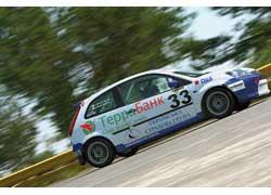 Среди пятерых пилотов на Ford Fiesta ST в обеих гонках лучшим был Игорь Скуз.