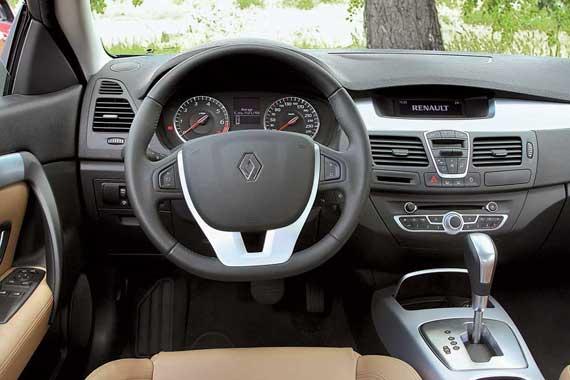 Renault Laguna Coupe