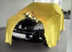 В Луцке открыт новый дилерский центр Renault.