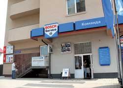Ивано-Франковск. СТО «Бош Сервис»