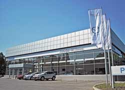 Официальный дилер ДП «Авто Интернешнл» компания ООО «Альфа-М Плюс» открыла первый в Харькове автоцентр Mazda.