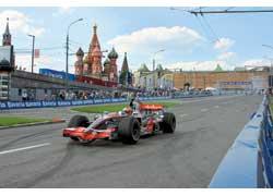 Мероприятие Bavaria Moscow City Racing