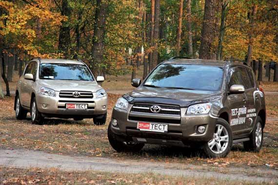Toyota RAV4 New, Toyota RAV4