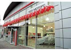 Во Львове состоялось открытие концептуального автомобильного центра Seat «Топ Моторс» официального дилера марки в Западной Украине компании «Формула Мотор Украина».