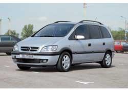 Opel Zafira 1999–2005 гг.