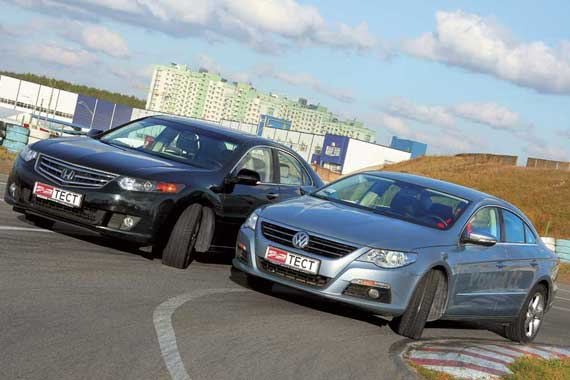 Honda Accord, VW Passat CC