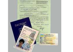 При изменении фамилии водителю придется заменить все документы, необходимые для управления авто.