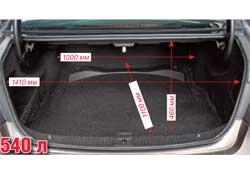 Большой багажник Mercedes E-Кlasse можно оснастить немалым количеством опций, что сделает его еще удобнее.