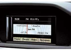 Даже дисплей радио здесь с намеком на ретро.