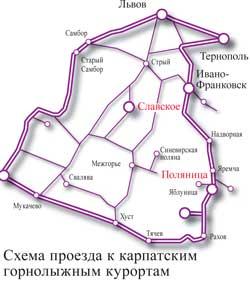 Схема проезда ккарпатским горнолыжным курортам