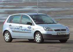 Ford Fiesta 2002–2008 г. в.