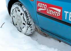 При движении по прямой можно преодолевать слой снега глубиной 15–20 см.