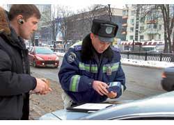 Работники ГАИ предлагают водителю оплатить штраф на месте нарушения спомощью банковского терминала, если, конечно, у него есть банковская карточка и желание немедленно погасить задолженность.