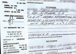 Чек об оплате штрафа печатается в двух экземплярах – один прилагается к оригиналу постановления о наложении штрафа и остается у гаишников, второй – к копии, выдаваемой нарушителю.  Инспектор вносит через терминал номер постановления, который отображается на чеке для подтверждения соответствия оплаты штрафа.