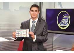 Вот по этой анкете, заполненной в «АЦ», наш читатель выиграл Renault Logan.