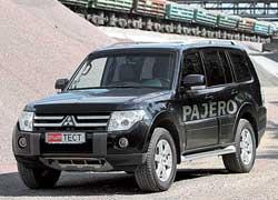 четвертая генерация Mitsubishi Pajero.