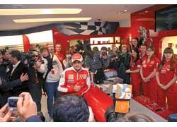 В Киеве появился фирменный магазин легендарной итальянской марки Ferrari.