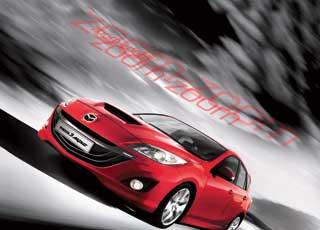 Отпраздновать сразу две круглые даты японского бренда Mazda – 90-летие марки и 20-летие присутствия в Украине – смогут две пары украинских счастливчиков на родине философии Zoom-Zoom, в Японии.