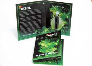 Канистры Bizol Green Oil комплектуются пробирками с «зеленым» маслом – для идентификации оригинальности продукта вканистре.