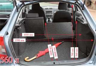 Легендарная вместительность багажника Octavia A5 не изменилась. Как и прежде, в автомобиле можно перевозить огромные предметы. А чтобы упорядочить мелкую поклажу, есть удобные фиксирующие крюки.
