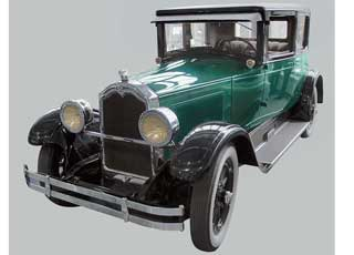Этот Buick Victoria 1926 года прибыл навыставку изОдессы вместе с 4-мя другими довоенными моделями этой марки.