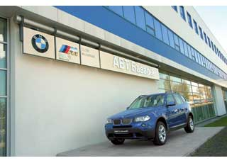 Первый в мире специализированный салон BMW M/Individual открыт в Киеве компанией «АВТ Бавария», официальным импортером BMW в Украине.