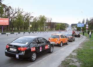 1 мая в 6.00 – выезд из Киева. Из столицы отправлялась часть экипажей, остальные собрались возле границы с Венгрией.