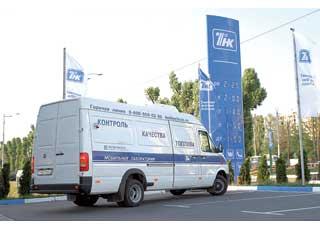 Нефтяная компания ТНК-ВР планирует модернизировать Лисичанский НПЗ и увеличить экспорт нефтепродуктов.