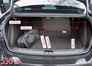 Вместителен и багажник. Единственный минус – отсутствие внутренней ручки: деталь копеечная, аудобство немалое, особенно когда автомобиль грязный.