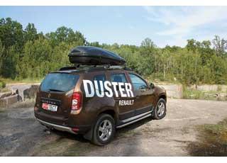 Максимальная комплектация сразличными дополнительными опциями, полноприводная трансмиссия итурбодизельный мотор – все это приблизило стоимость RenaultDuster к200тыс. грн.